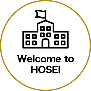 Welcome to HOSEI
